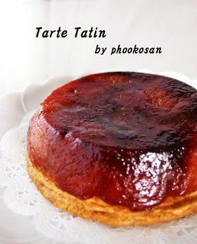レシピ タルトタタン 【沸騰ワード10】家政婦志麻さんのタルトタタンレシピが知りたい