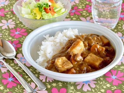 How To Make Basic Japanese Curry Rice Vermont Curry Curry Recipes Japanese Curry Curry Rice