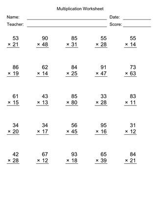Multiplication Worksheet Generator Multiplication Worksheets Worksheet Generator Multiplication Facts Worksheets