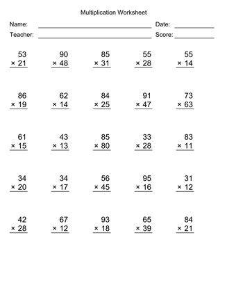 Multiplication Worksheet Generator Multiplication Worksheets Worksheet Generator Multiplication Facts Worksheets
