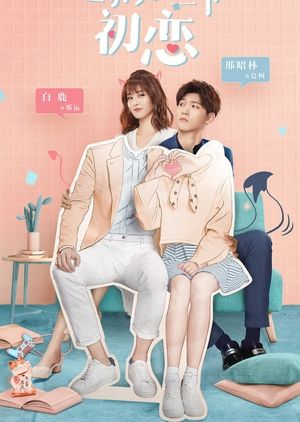 The World Owes Me A First Love 2019 Chinese Drama Genres Comedy Romance Episodes 24 Korean Drama List Drama Eng Sub First Love