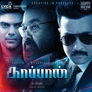 Kaappaan 2019 Tamil Movie Mp3 Songs Download Thriller Film Mp3 Song Download Mp3 Song