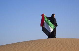 صور علم الامارات 2020 اجمل صور علم دولة الإمارات Emirates Flag Emirates Uae