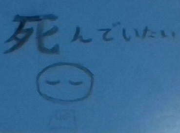 ノートの裏表紙に描いたやつ(?) | 習字, 文字, 休み時間