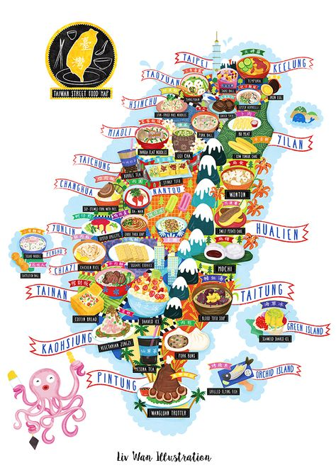 Taiwan Street Food Map illustration by Edinburgh based illustrator Liv Wan