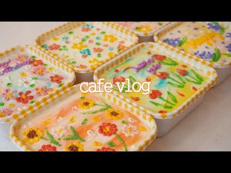 [cafe vlog] 꽃밭을 닮은 수채화 케이크🌷| 카페브이로그 | 카페사장브이로그 | 개인카페 | 디저트카페 | 도시락케이크 | 일상 브이로그 | Koreacafe - YouTube