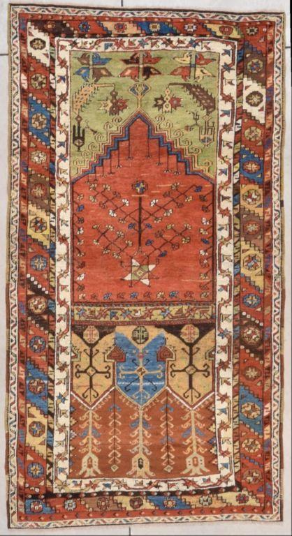 7743 Peking Chinese Rug 3 1 X 5 10 Rugs Rugs On Carpet Oriental Rug