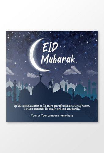 Eid Mubarak Wishes For Social Media Post Banner Design Pikbest Templates In 2020 Banner Design Banner Design Layout Eid Mubarak