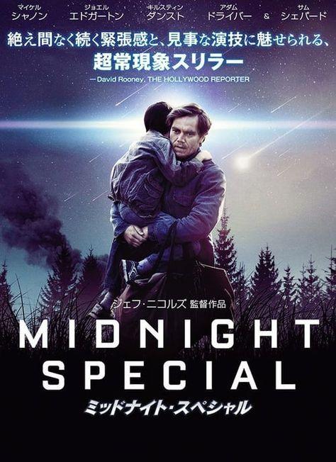 watch midnight special full movie online free