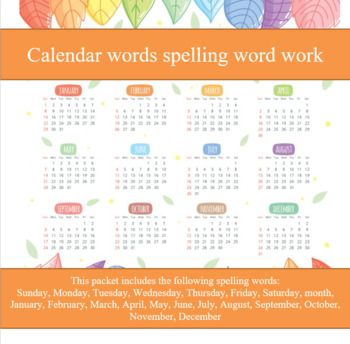 The Calendar Word Work Packet 20 Words No Prep Spelling Packet