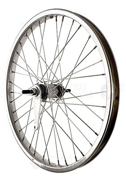 Sta Tru Steel Single Speed Coaster Brake Hub Rear Wheel 20x1 75
