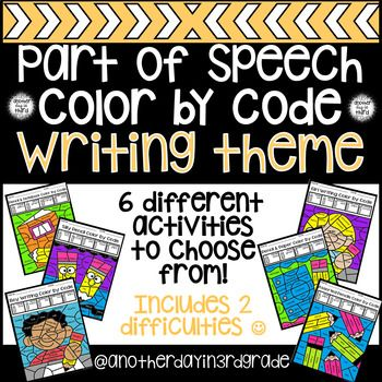 Writing Theme Color By Code Part Of Speech Coloring Sheets Parts