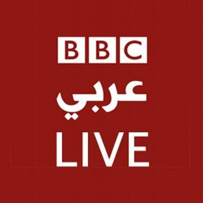 بي بي سي مباشر العربية بي بي سي العربية بث مباشر راديو برامج بي بي سي العربية Bbc Ar News Trending Bbc The North Face Logo Tv Live Online North
