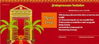 Housewarming Invitation In Tamil Online