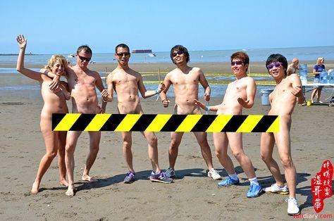 run buns beach Wreck bare