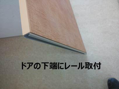 こちらドア引き戸の修理再生工房です 機械式オートロックドアの修理 室内ドア内開き 外開き変更工事 開きドア 引き戸に変更 2階リビング吹き抜け対策断熱引き戸パネル工事など 東京 横浜 2階リビング 室内ドア 断熱