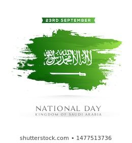 23rd September Kingdom Of Saudi Arabia National Day Banner Or Poster Design With Green Brush Str Ancient Statues National Day Saudi National Days In September