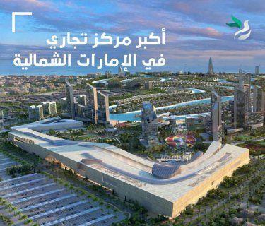 عقارات دبي في الشارقة الموقع الحمرية الشارقة 40 دقيقه اللي دبي المميزات مدينة مائية عالمية اكبر مول في الامارة الشمالية تتواف Outdoor Decor Outdoor Pool