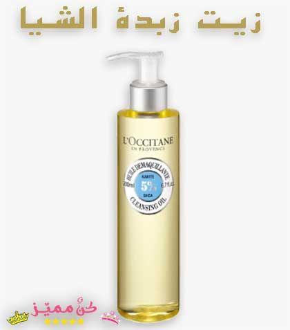 افضل 10 منتجات لوكستيان للبشرة افضل ماركات العناية بالبشرة Top 10 L Occitane Skin Products Best Skin Care B Hand Soap Bottle Loccitane Soap Bottle