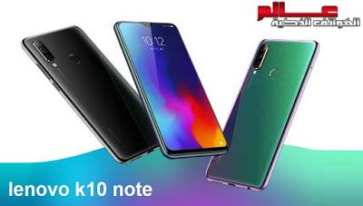 مواصفات و مميزات هاتف لينوفو Lenovo K10 Note Lenovo Smartphone Samsung Galaxy Phone
