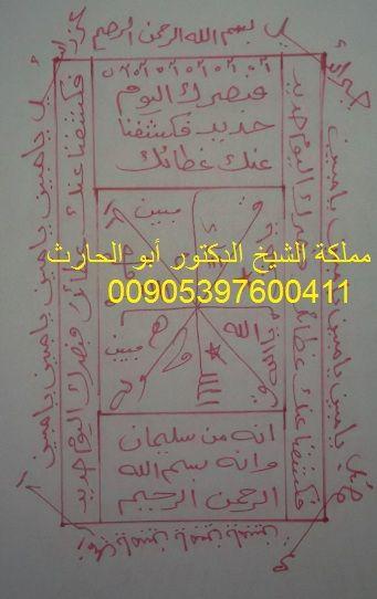 1433هـ 5 رقم المقرر 301 كتاب النكاح Ppt تنزيل