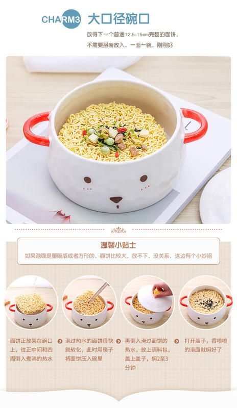 Cute Ceramic Soup Bowl Instant Noodle Tableware Set With Lid Cartoon Japanese Student Dormitory Instant Noodle Bowl Ho Cooking Supplies Soup Dish Tableware Set