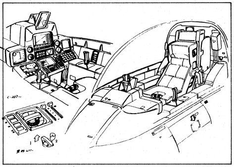 マスターファイル VF-8 ローガン - ロボテック・クロニクル