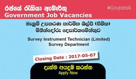 Survey Instrument Technician Limited Survey Department Government Jobs Government Job