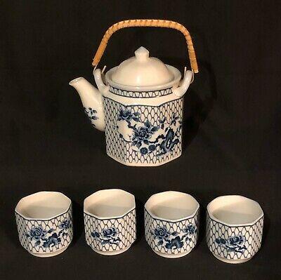 Vtg Porcelain Asian Teapot W 4 Teacups