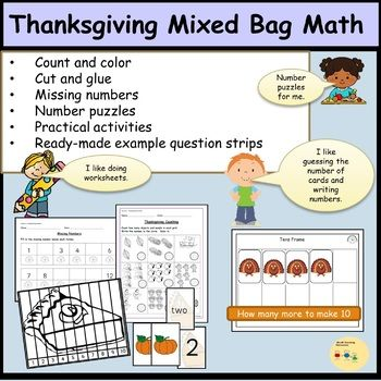 A Thanksgiving Mixed Bag Of Differentiated Math Worksheets And Practical Activities Ideal For Ma Thanksgiving Math Worksheets Math Worksheets Thanksgiving Math