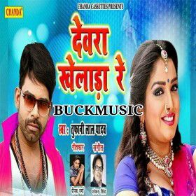 Pin by Ankit Kumar on Mp3 song | Mp3 song, Video downloader app, Dj remix