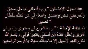 دعاء تسخير الزوج لزوجته وآيات وأحاديث جميلة عن الزواج Arabic Arabic Calligraphy Youtube
