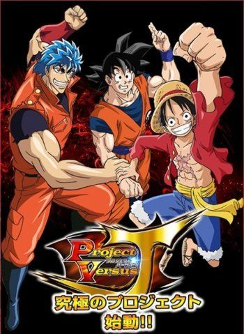 One Piece Z Streaming : piece, streaming, Jameer, Wright, Stuff, Dragon, Ball,, Anime