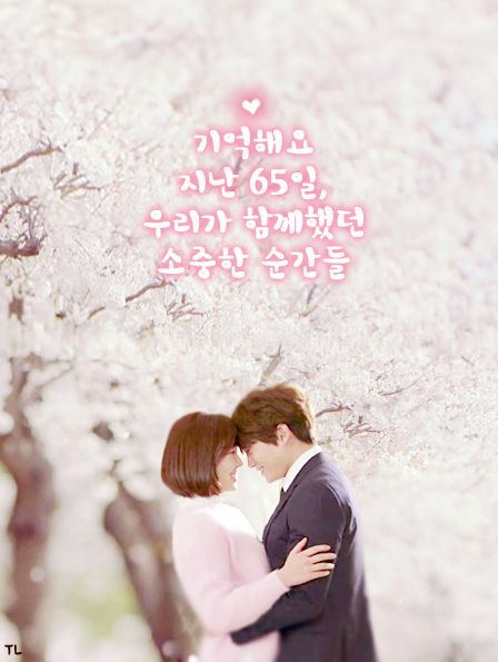 Kill me heal me favorite k drama pinterest drama kdrama and kill me heal me favorite k drama pinterest drama kdrama and korean drama thecheapjerseys