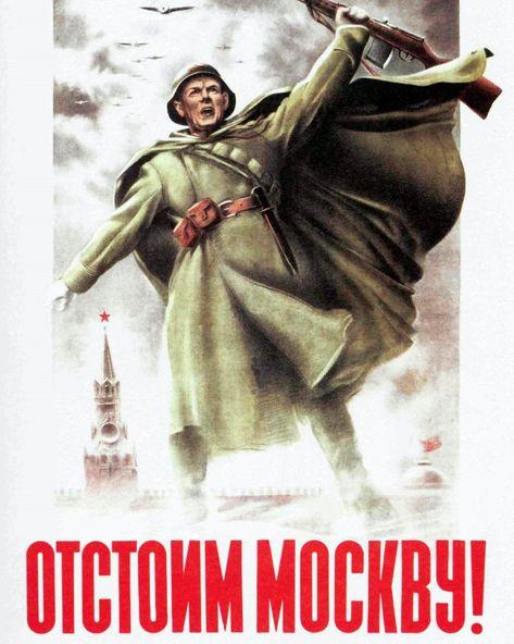 The Dead Wolf Vintage Russian Soviet World War Two WW2 Propaganda Poster
