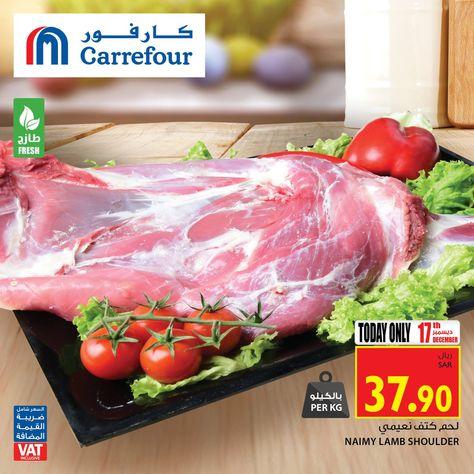 عروض كارفور عروض خاصة من كارفور فقط يوم ٢٠ ربيع الآخر عروض كارفور السعودية Majidalfuttaim Greatmoments Lamb Shoulder Food Lamb