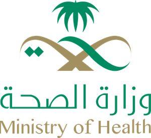 Ministry Of Health Logo Logo Svg Download Health Logo Health Ministry Health
