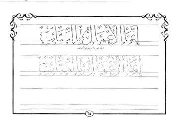 نتيجة الصورة لـ تدرب على الخط الكوفي Math Novelty Sign Arabic Calligraphy