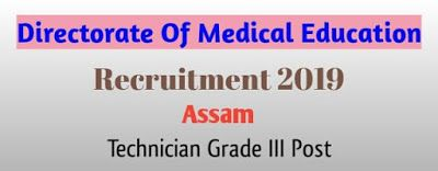 Dme Recruitment 2019 Assam Directorate Of Medical Education