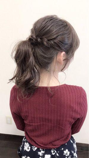 学校用ヘアアレンジ 旬の髪型でみんなの注目の的に Hair ヘア