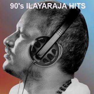 80s Ilayaraja Hits Part 1 1980 To 1985 Tamil Mp3 Songs Download Mp3 Song Download Old Song Download Audio Songs Free Download