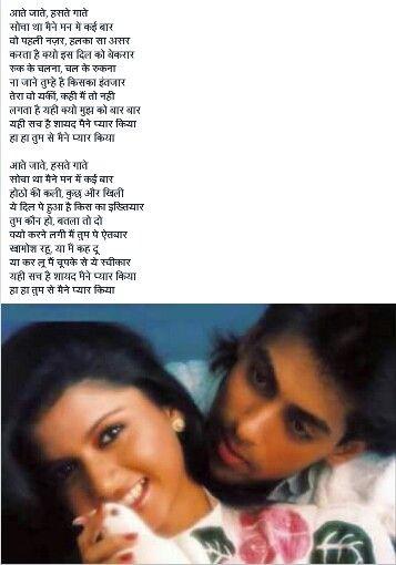 100 Hindi Songs Lyrics Ideas Songs Lyrics Bollywood Songs Notes in { } = murki have to be played very fast without any pause. 100 hindi songs lyrics ideas songs
