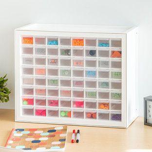 64 Drawer Craft Cabinet Craft Cabinet Craft Room Storage Craft Storage Organization