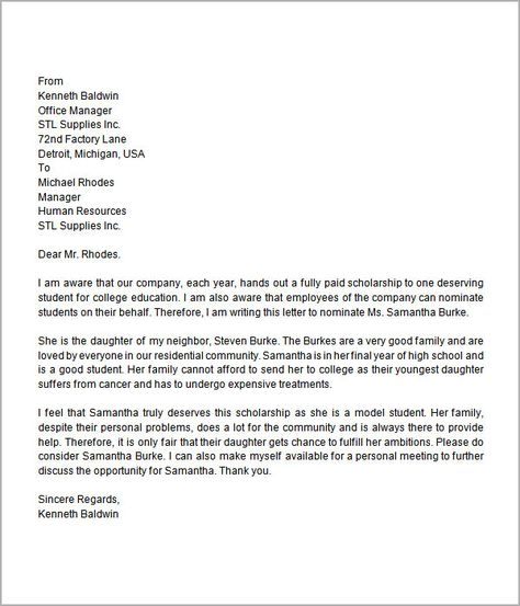 High school assistant principal cover letter High School - human resources assistant cover letter