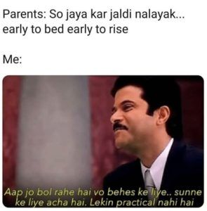 Early To Bed And Early To Rise Makes Latest Funny Jokes Real Funny Jokes Very Funny Memes