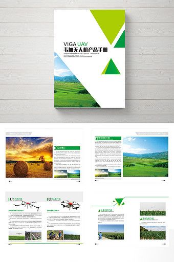 Simple style drone product manual#pikbest#templates