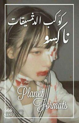 ك وكب التنس قات ت ت ايه ونغ Kpop Aesthetic Blackpink Lisa Poster