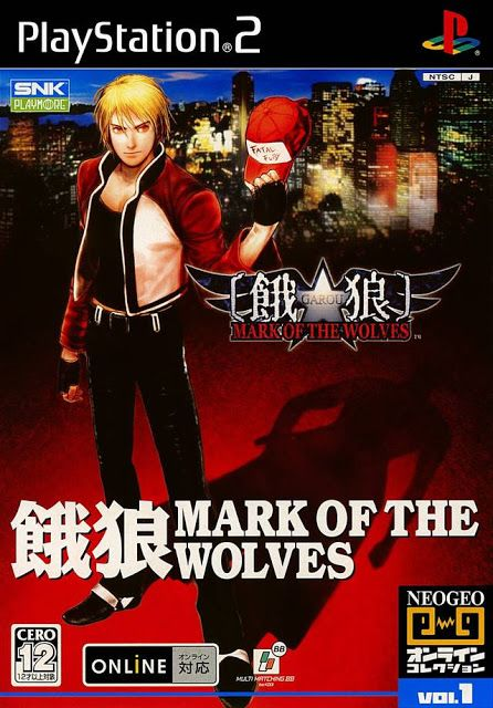 Garou Mark Of The Wolves Ps2 Iso Rom Download