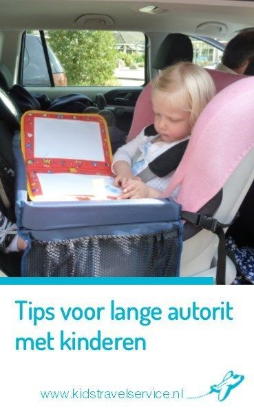 De Leukste Spelletjes En Tips Voor Een Lange Autorit Met Kinderen Peuter Auto Spelletjes Kinderen Peuter Auto