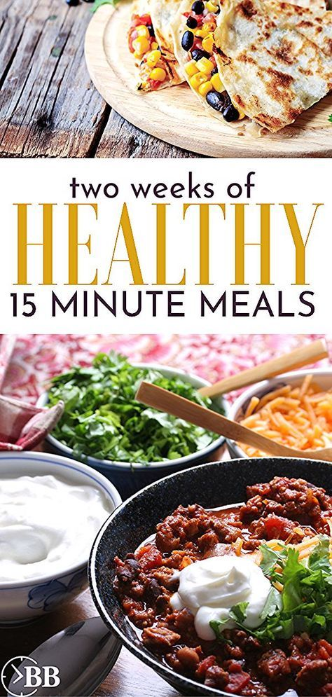 These easy healthy dinner ideas are cheap, don't need recipes and are perfect for weeknight dinner ideas! They can be easily adapted for two or for a large family. If you need cheap, healthy and easy meal ideas on a budget- this is a gold mine. #easydinners #15minute #healthydinners #foodrecipescheap